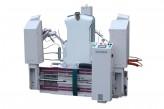 クリーニング業務用シングルボディプレス機YPS-301A