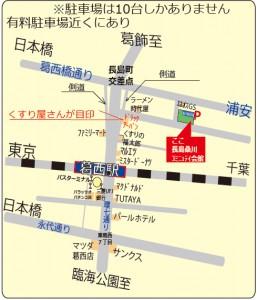 リフォーム講習会東京