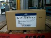 スーパーマルチクリーン(スーパー酵素配合ワンショット洗剤)