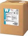 ソイルノンW-10(ウェット用液体洗剤/システム薬剤)