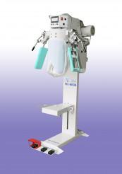 クリーニング業務用仕上げ機(ウール、ズボン用)|YZL-603A