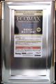 エコマックスSP-20(リネン用粉末洗剤)|日華化学株式会社