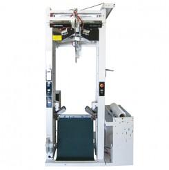 高速タイプ自動包装機PS-500J