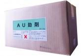 浅野通商オリジナル洗浄助剤-AU助剤