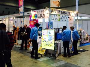 2014クリーニング全国展示会浅野通商ブース