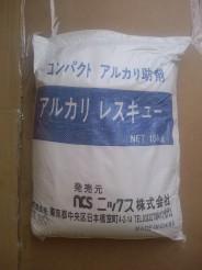 アルカリレスキュー(漂白助剤)