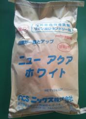 ニューアクアホワイト(リネン、ランドリー高純度白物用洗剤)