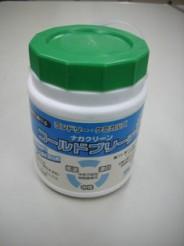 コールドブリーチ(酵素系漂白剤)