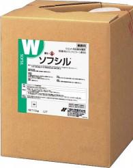 ソフシル(ウェット用品質保護材)
