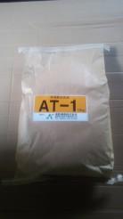 AT-1(リネン・ランドリー低温用合成洗剤)