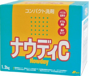 コンパクト洗剤ナウディC