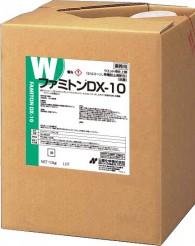 ファミトンDX(ウェット用仕上げ剤)