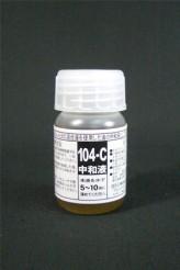 スペシャルマジックNo.104C(中和剤)