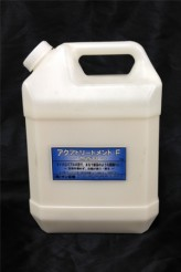 アクアトリートメントF(ウェット用ノンシリコン高級洗剤)