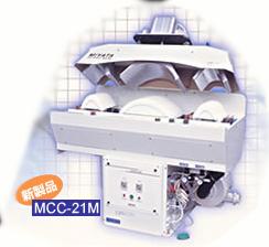 MCC-21M(ストレッチプレス)