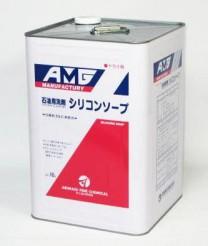 クリーニング業務用洗剤 | シリコンソープ(汗抜きドライ)