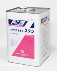 クリーニング業務用染み抜き剤 | ドライステン(前処理)