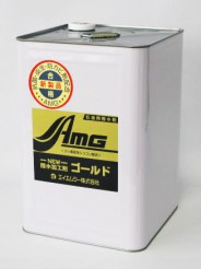 クリーニング業務用撥水加工剤 | NEWゴールド