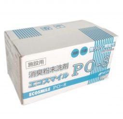 エコスマイルPO-8(施設用消臭粉末洗剤)|日華化学株式会社