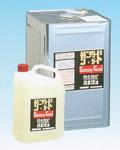サニタリーガード(撥水、撥油、防虫、防カビ)|恵美須薬品化工株式会社