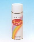 色修正剤テンセルリメイク|恵美須薬品化工株式会社