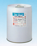 ハイスポットマイルド-1|恵美須薬品化工株式会社